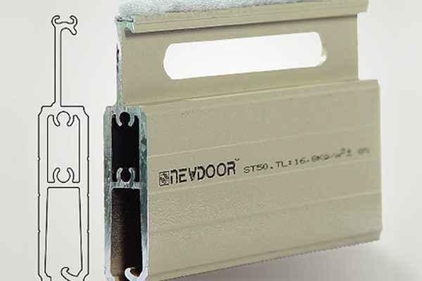 Cửa Cuốn Newdoor MS ST50