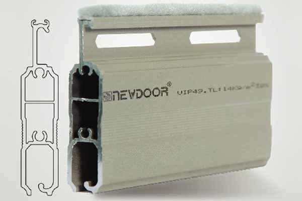 Cửa Cuốn Newdoor MS VIP 49